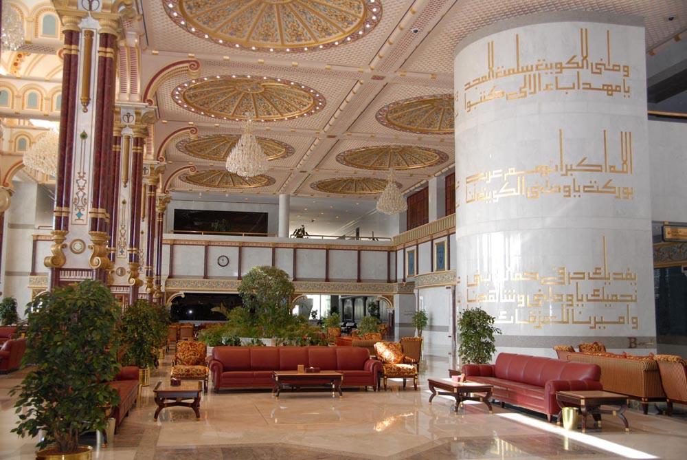 Kuwait-Bayan-Palace