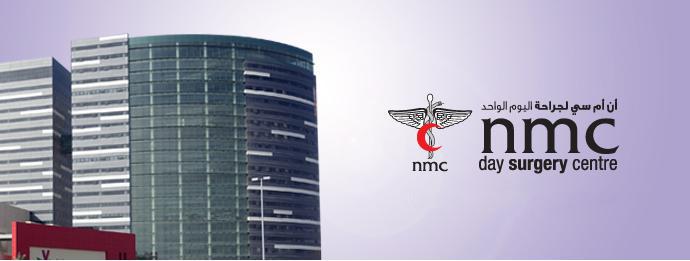 NMC-building