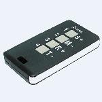 telecommande lora declenchement distance PPMS