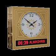 Uhr in Mekka