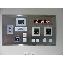 Style 5S Hospital clock