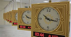 Clocks of Mecca
