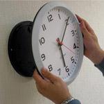 Horloge-analogique-Profil-support-mural