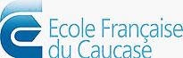 Кавказская Французская Школа